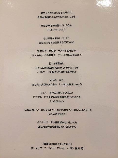 個展 ハナムラ・ヒロユキ まつひさけん